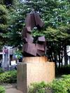 Yatoichokoen