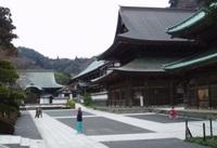 Kenchoji