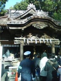 Tanashi