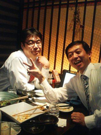 Inoue2010